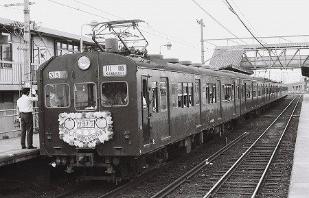 昭和の残像 鉄道懐古写真(20) 歴...