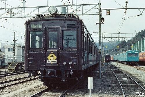 昭和の残像 鉄道懐古写真(46) 青...
