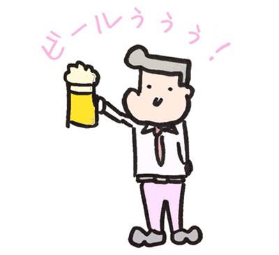 さんきゅう倉田の画像 p1_13