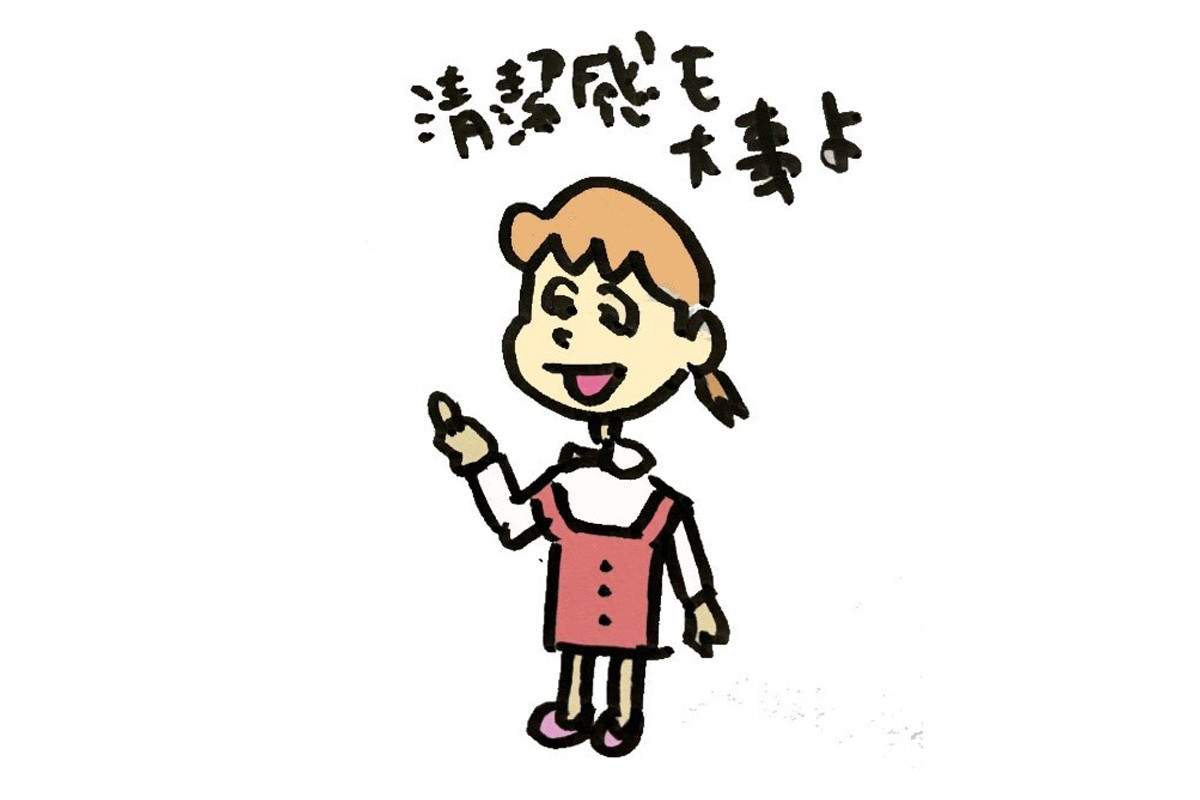 """Photo of Former National Tax Entertainer Kurata Kurata's """"A little useful and useful gold knowledge"""" 150th important thing in freelance (3)"""