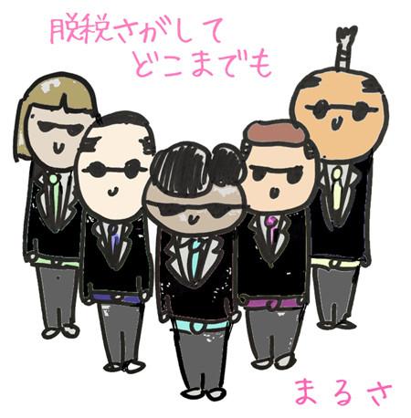 さんきゅう倉田の画像 p1_22