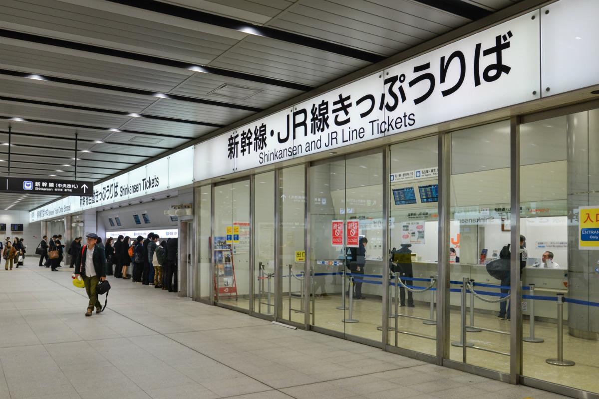 鉄道なんでもアンケート(20) 新幹線を格安に利用するため、工夫している