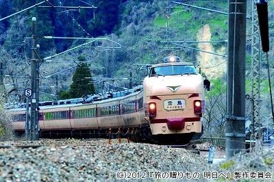鉄道トリビア (172) ボンネット型特急車両の先頭部には●●●が入っていた