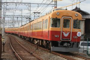 鉄道トリビア(195) 京阪旧3000系「テレビカー」引退! なぜ電車にテレビ ...