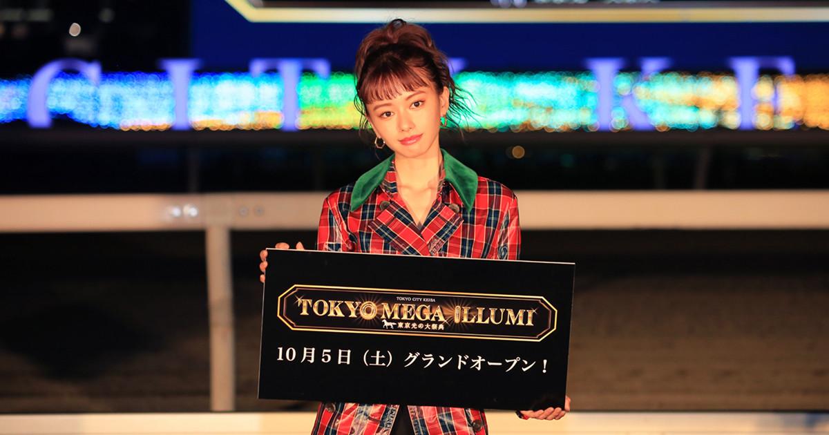 飲んだり食べたり遊んだり! 競馬場の歩き方 第5回 東京の夜空にオーロラが!? 大井競馬場の「メガイルミ」に潜入