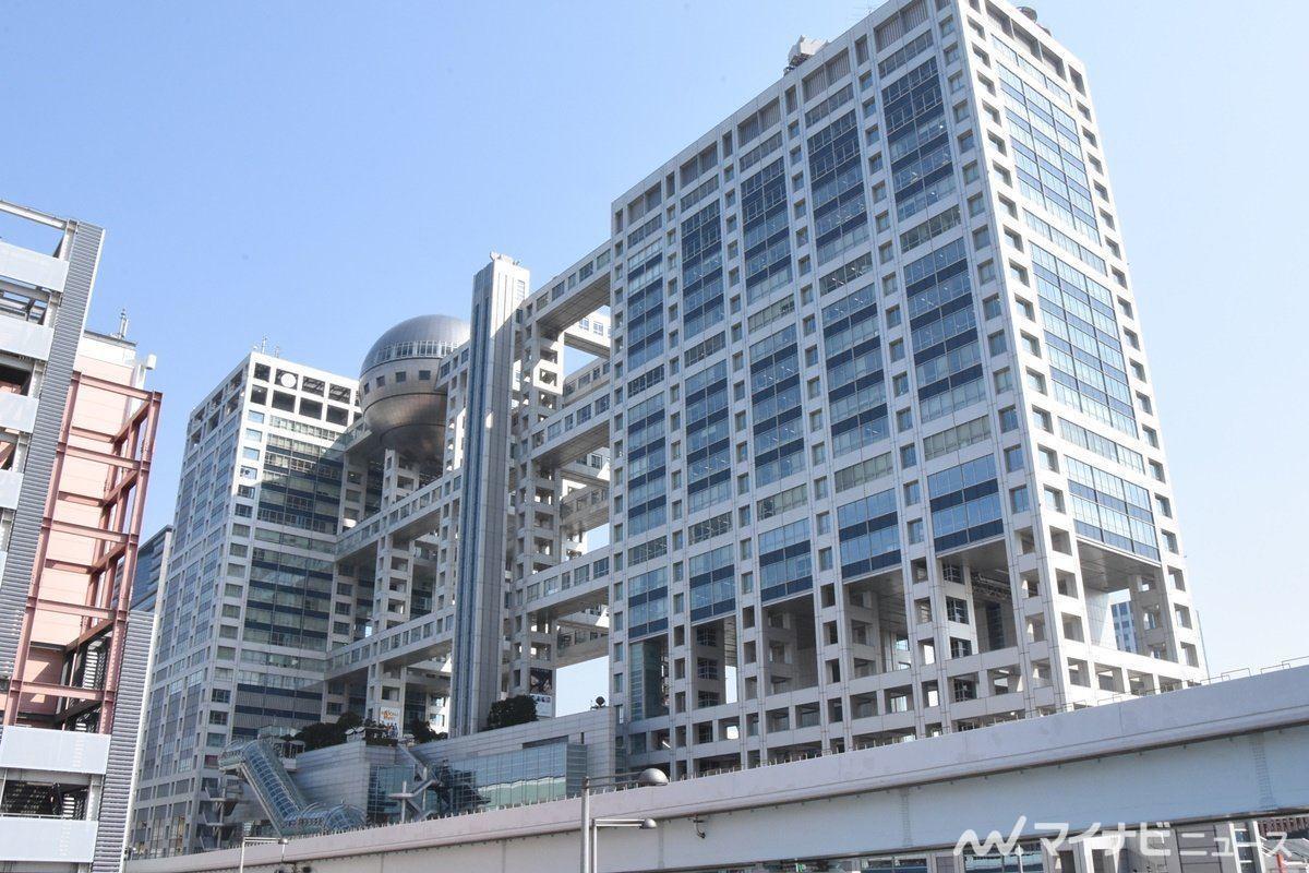 フジテレビ平日昼1時45分枠の連続ドラマ - JapaneseClass.jp
