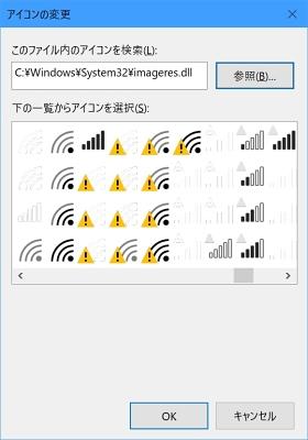 強度 Wifi 目安 電波