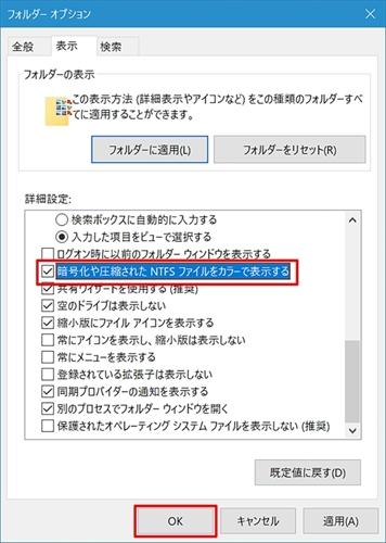 windows 10 pdf 表示されるファイル名が変わる