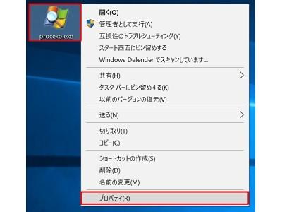 Windows10,Windows 10 Home,ASUS X202E,管理者権限,ウィンドウ,デバイス