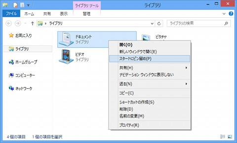 Windowsスマートチューニング(21...