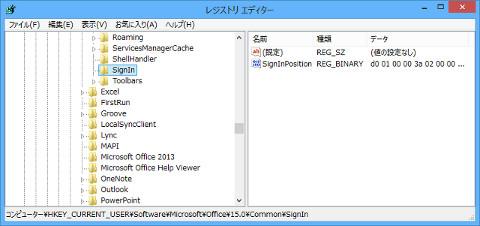 windowsスマートチューニング 221 番外編 サインインせずに新しい