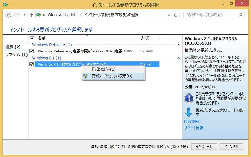 http://news.mynavi.jp/column/windows/335/images/007l.jpg