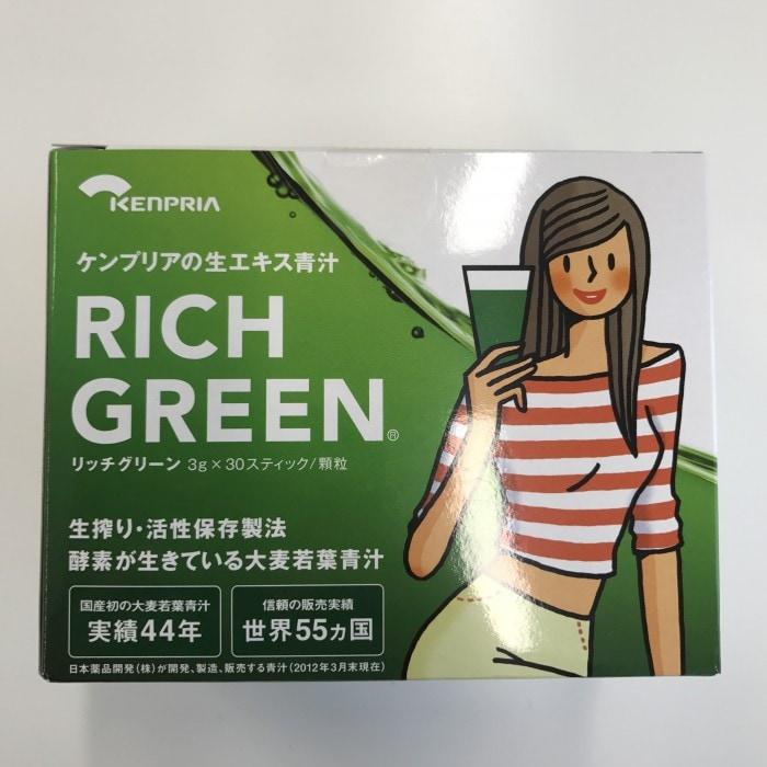リッチグリーン トップ画像