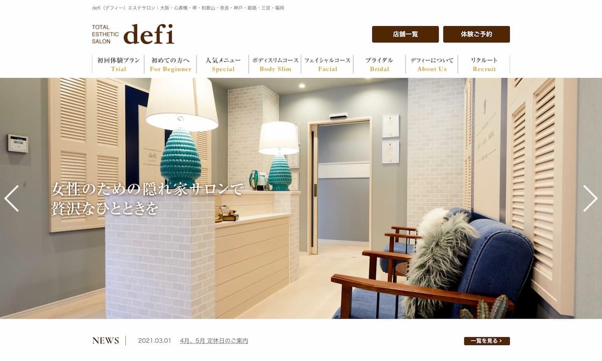 defi(デフィー)の公式サイト