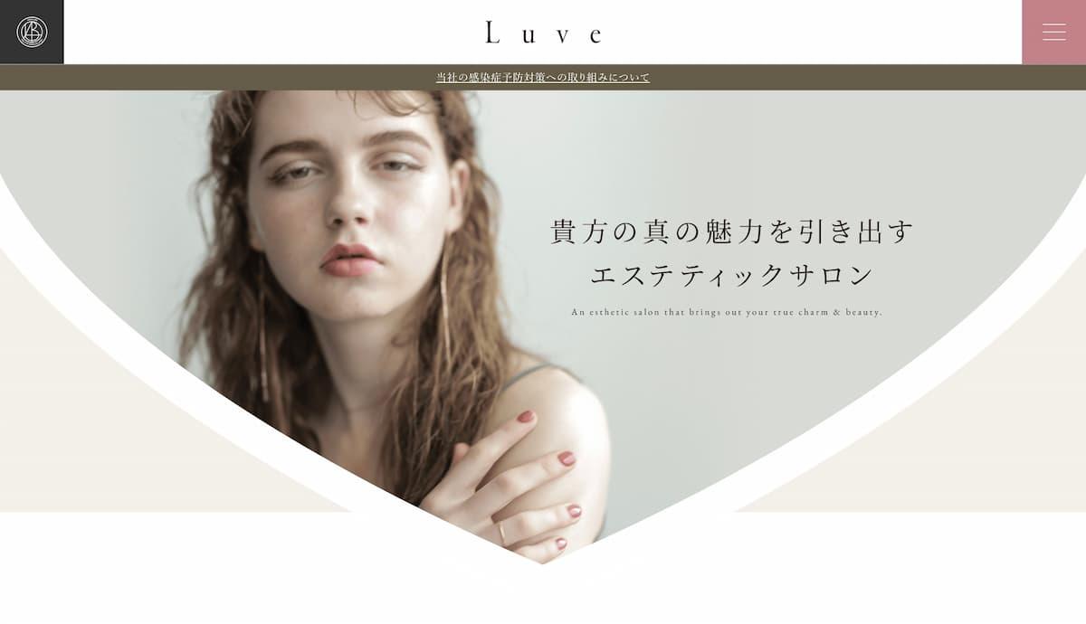Luve(ルーヴェ)の公式サイト