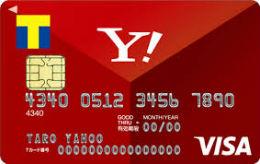 Yahoo! JAPANカード