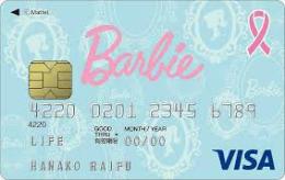 Barbie カード