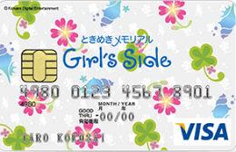 ときめきメモリアル Girl's Side VISAカード