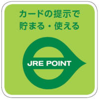 JRE POINTロゴ画像