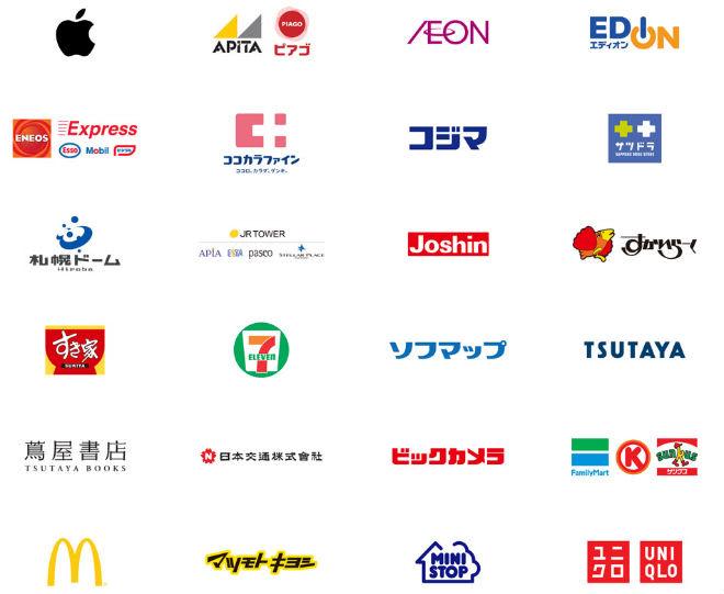 Apple Pay利用可能店舗画像