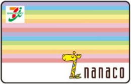 nanacoカード画像