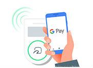 Google Pay画面画像
