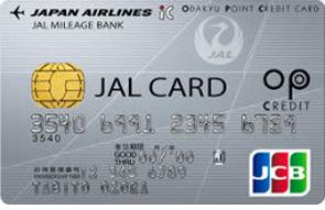 JALカードOPクレジット