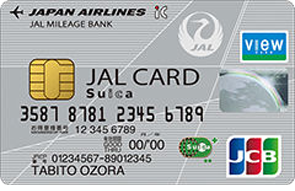 JALカード Suica(普通カード)
