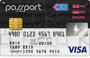 京王パスポートPASMOカード