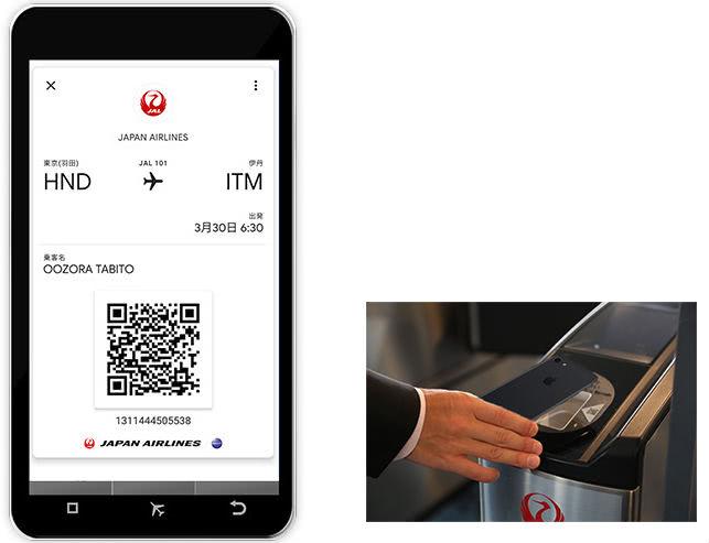 Google PayJAL搭乗券画像