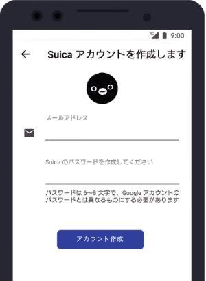 Google Pay電子マネー設定手順?