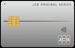 JCB一般カードデザイン画像