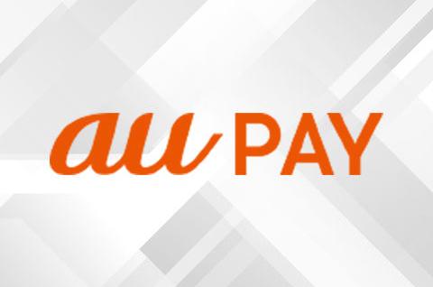 カード au pay クレジット auのクレジットカード「au PAY
