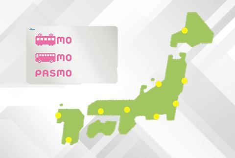 PASMO(パスモ)チャージでポイントが貯まるクレジットカード