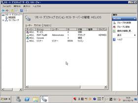 【連載】にわか管理者のためのWindowsサーバ入門 [63] ターミナルサービス/リモートデスクトップサービスのライセンス