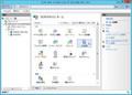 【連載】にわか管理者のためのWindows Server 2012入門 [65] IISのログ設定