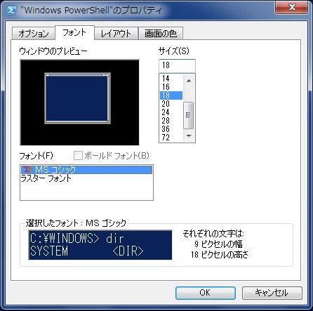 【連載】にわか管理者のためのLinux運用入門 [7] sshクライアントを設定しよう(Windows編 その2)