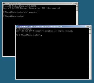 【連載】GUIユーザーのためのPowerShell入門 [13] コマンドプロンプトからPowerShellスクリプトを実行する