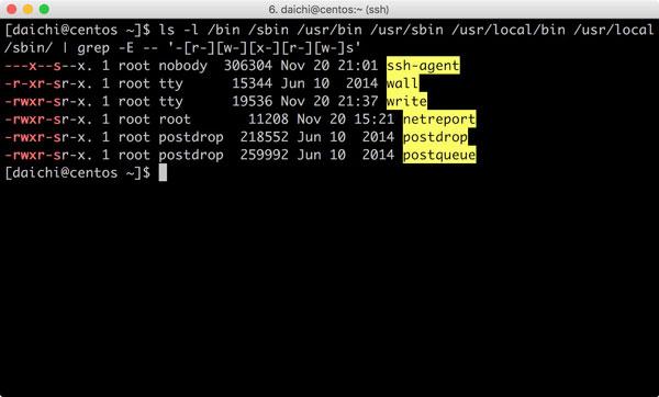 にわか管理者のためのLinux運用入門【第14回】lsコマンドを使う(その5)
