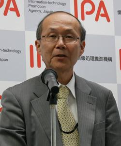 IPA技術本部 ソフトウェア高信頼化センター 所長 松本 隆明氏