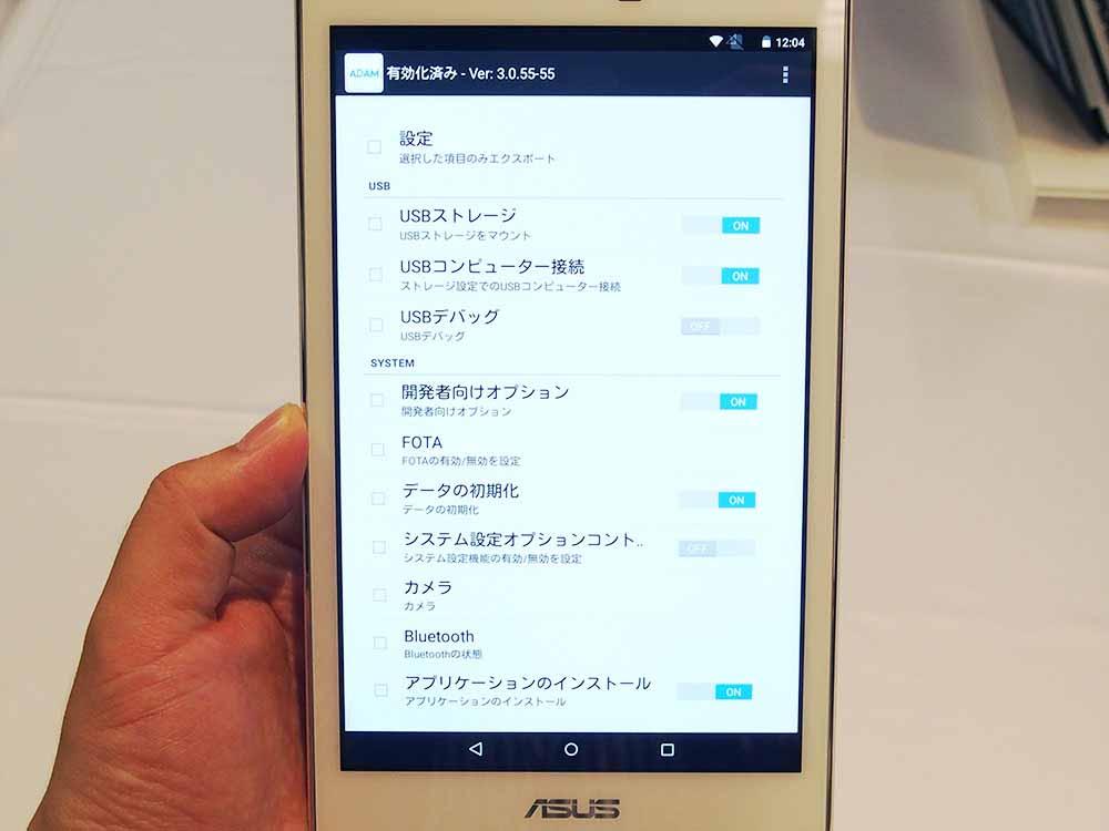 https://news.mynavi.jp/itsearch/2016/07/05/ymgt007.jpg