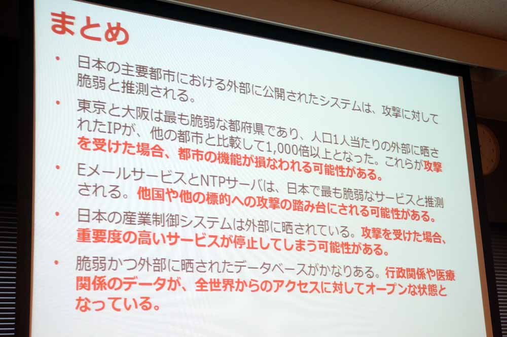 https://news.mynavi.jp/itsearch/2016/07/06/tm005.jpg