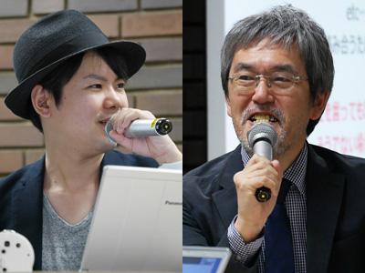 徳丸 浩氏(右)と山田井 ユウキ氏(左)