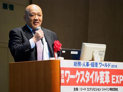 日本HP 執行役員 パーソナルシステムズ事業本部長 兼 サービス・ソリューション事業本部長の九嶋 俊一氏