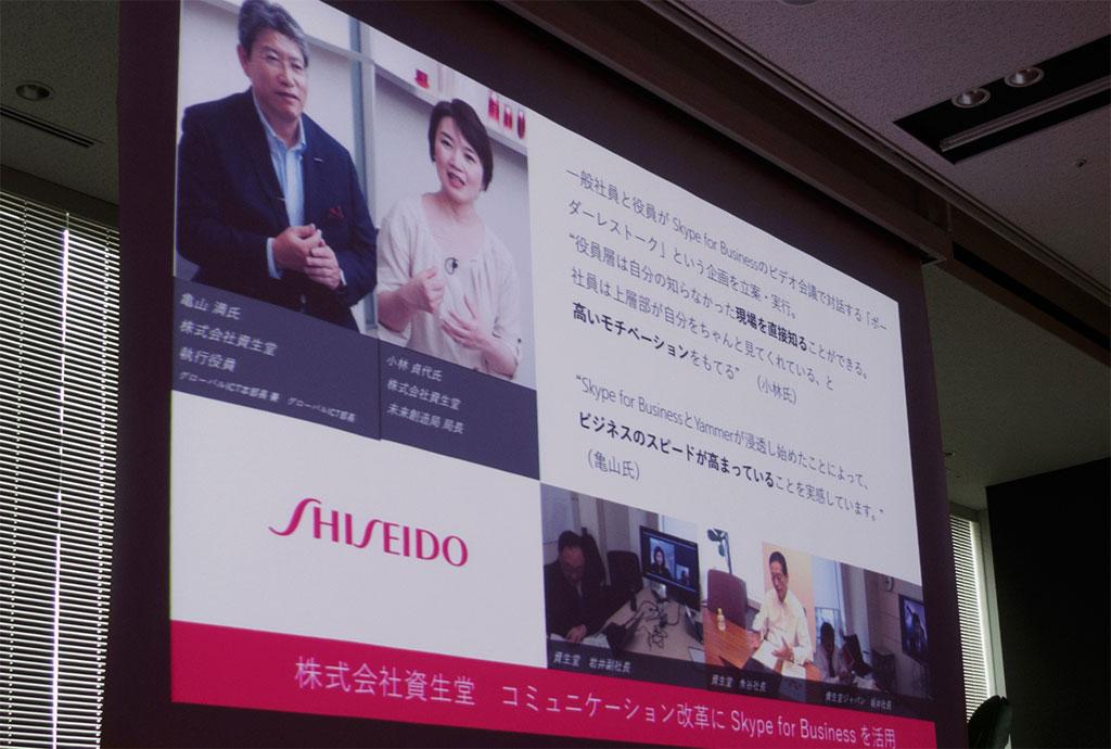 https://news.mynavi.jp/itsearch/2016/09/28/wsr2/102l_wsr2.jpg