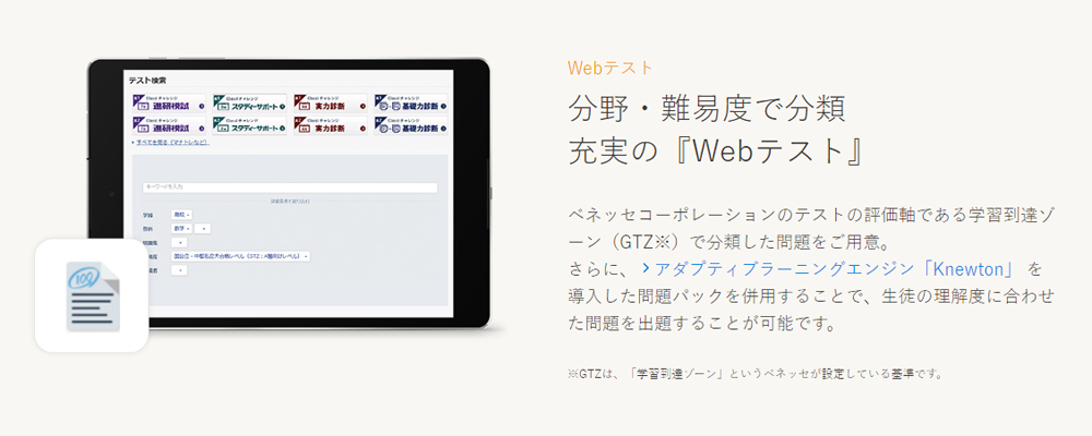 https://news.mynavi.jp/itsearch/2016/11/23/classi_002.jpg