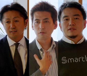 ITで変える・ITで変わる「人事のシゴト」 - HR Tech企業3社が事例を解説!
