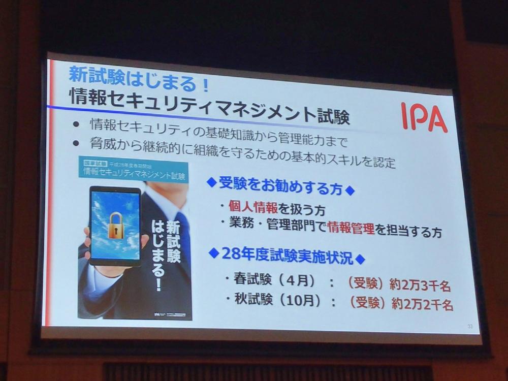 https://news.mynavi.jp/itsearch/2016/12/26/1130Fuji_001.JPG