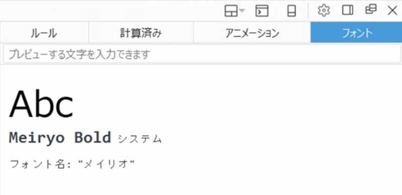 https://news.mynavi.jp/itsearch/2017/01/05/sbt002.jpg