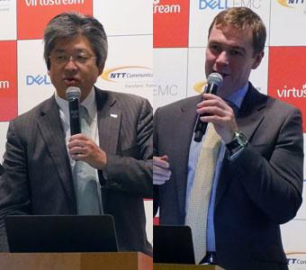 NTT Com、Virtustream、EMCジャパンが国内クラウドサービスで協業 - 提供は2017年春